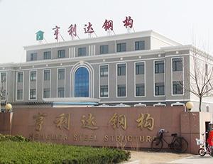 利达工厂办公楼