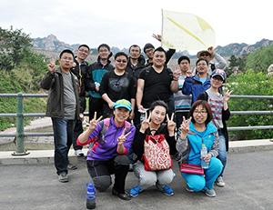 利达员工登山活动
