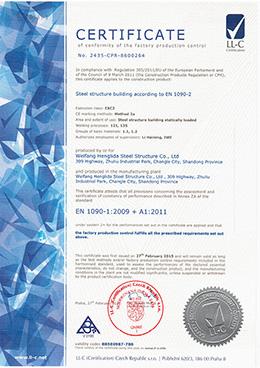 悦色CE认证证书