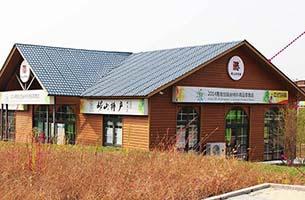 轻钢别墅茶餐厅