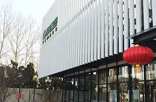 绿地集团售楼中心